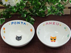 オーダー猫用食器顔PONTA&ANZU
