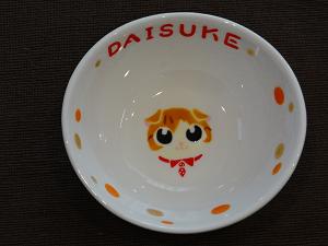 顔デザイン DAISUKE