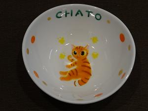 オーダー猫用食器全身デザインCHATO