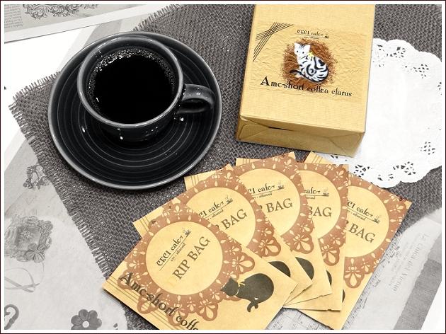 猫デザインドリップバッグコーヒー10g×5個入り2