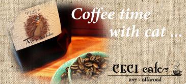 猫ラベルコーヒー豆