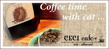 猫ラベルのコーヒー「セシカフェ(cecicafe)コーヒー」カテゴリ