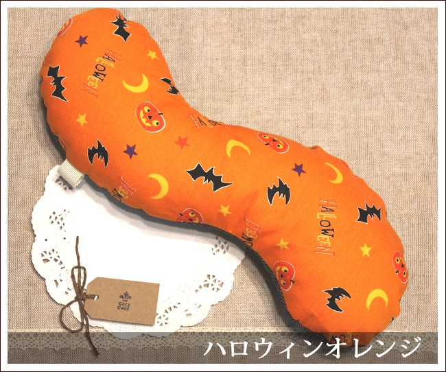 またたびクッションジャンボハロウィンオレンジ